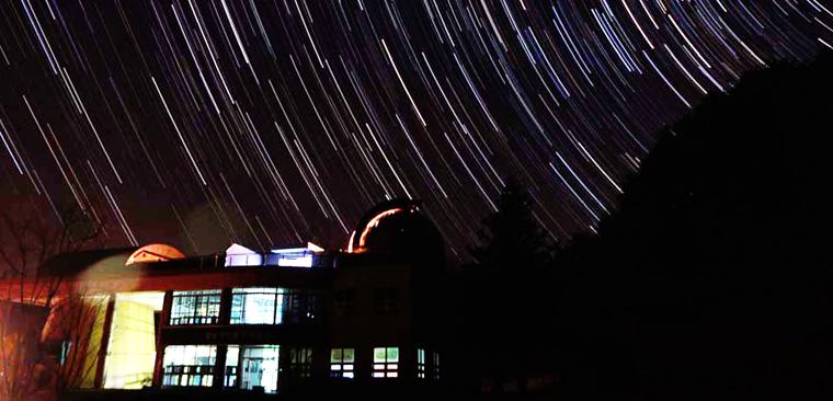 South Korean Eco Park Named First Dark Sky Park in Asia Image