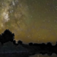 Texas' South Llano River State Park Designated an IDA Dark Sky Park