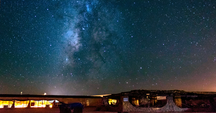 Ramon Crater Named First International Dark Sky Place In The Mideast Image